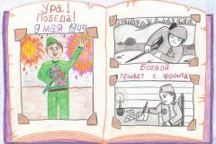 Закурдаева-Виктория-7-лет