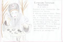 Гизатулин-Илья-6-лет